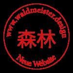 Logo_NeueWebsite